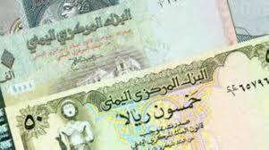 الحكومة تستأنف طباعة كميات جديدة العملة