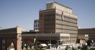 البنك المركزي اليمني يصدر إعلان بشأن صرف المرتبات