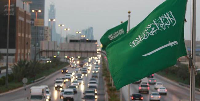 السعودية تعلن عن أزمة اقتصادية خانقة