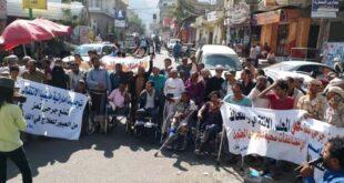 مظاهرات غاضبة في تعز بعد احتجاز