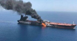 استهداف ناقلة النفط قبالة السواحل السعودية
