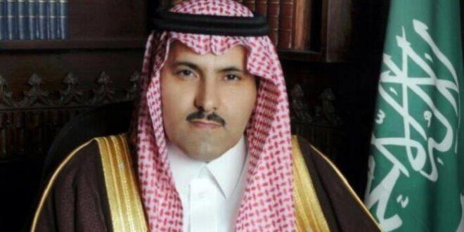 السفير السعودي ال جابر