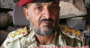 العقيد محمد حسين الحميقاني