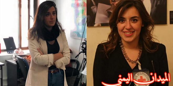 يارا خواجة - الميدان اليمني