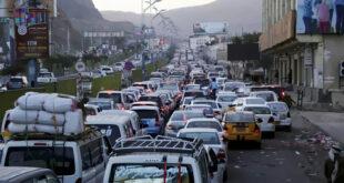 أزمة المشتقات النفطية في اليمن