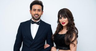 زواج الفنان اليمني فؤاد عبدالواحد والفنانة البحرينية شيلاء سبت